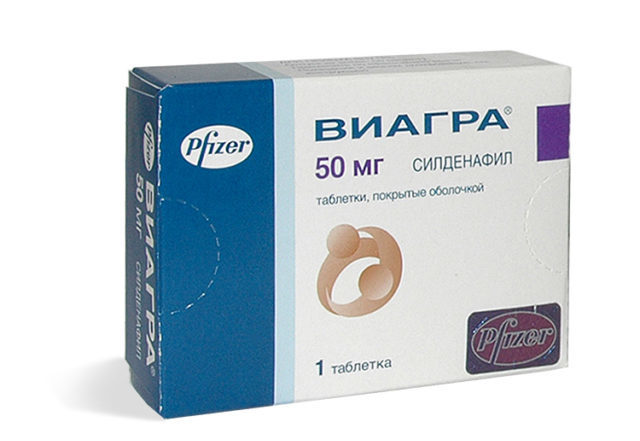 <b>Виагра</b> — <b>таблетки</b> для мужчин: состав, действие, инструкция ...