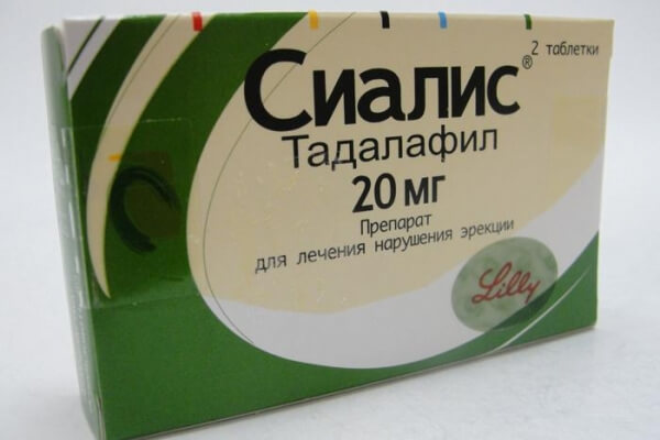 Таблетки для повышения потенции в аптеках отзывы динамико
