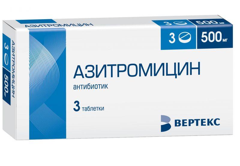 азитромицин для лечения хламидий