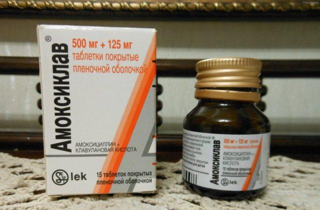 Показаний к применению у данного препарата большое количество