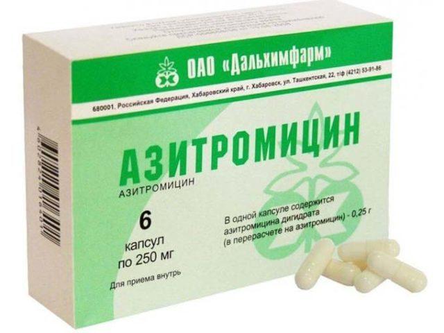 После приема лекарства, отзывы пациентов всегда положительные и свидетельствуют о высокой эффективности препарата