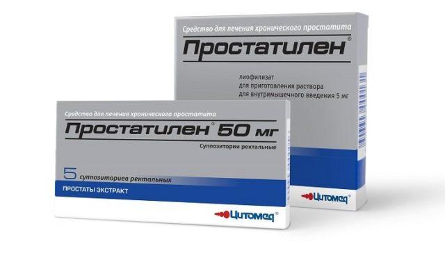 Также уколы от простатита назначаются и с целью усиления работы иммунной системы, и для восстановления тканей предстательной железы
