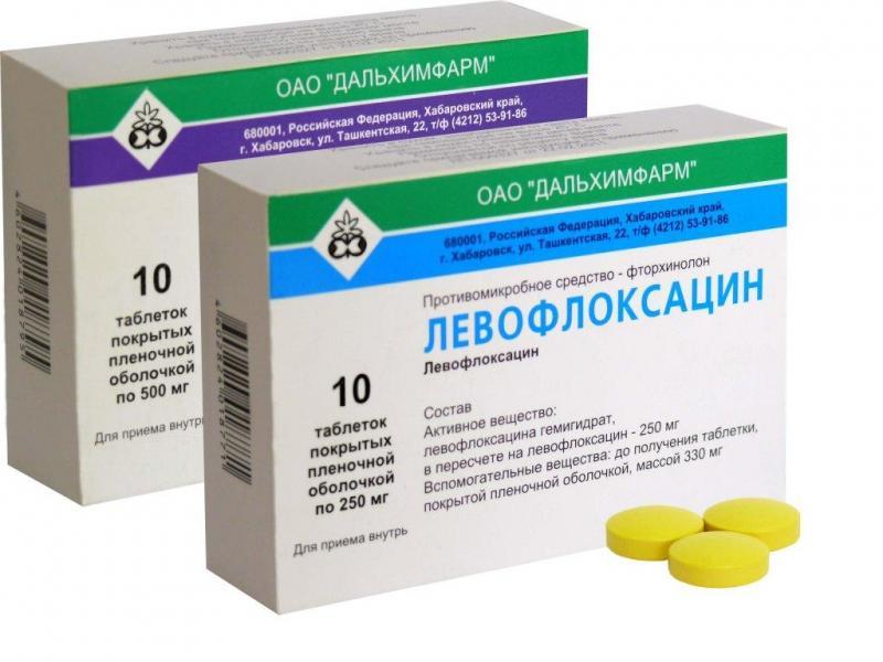 Он является эффективным средством в отношении различного вида бактерий