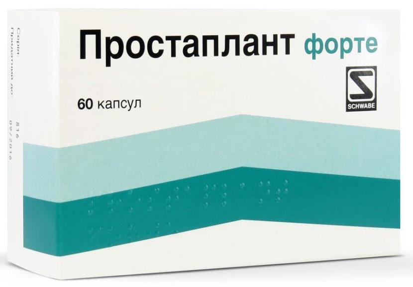 Простаплант Форте: сравнить цены, инструкция по применению, отзывы, аналоги, купить Простаплант Форте в Украине – YOD.ua
