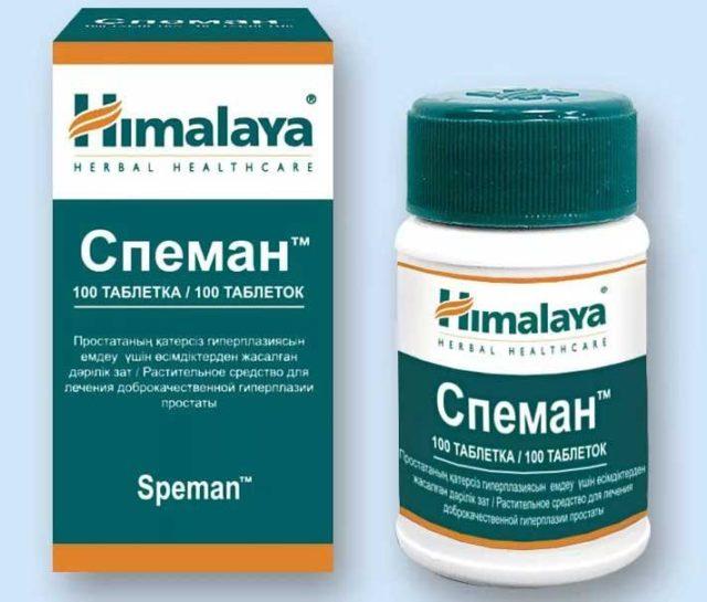 Стимулирует сперматогенез (процесс образования мужских половых клеток - сперматозоидов), повышает подвижность сперматозоидов