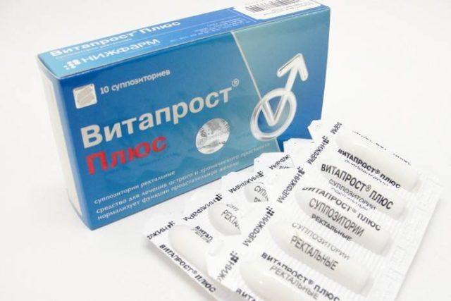 Благодаря содержащемуся в составе препарата веществу, он оказывает специфическое воздействие на простату человека