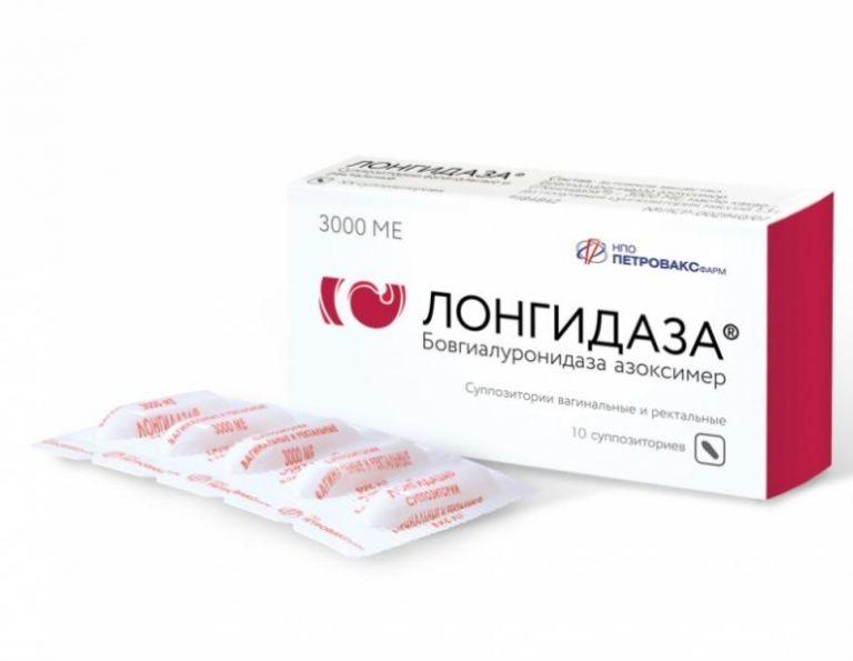 Лонгидаза в уколах при простатите