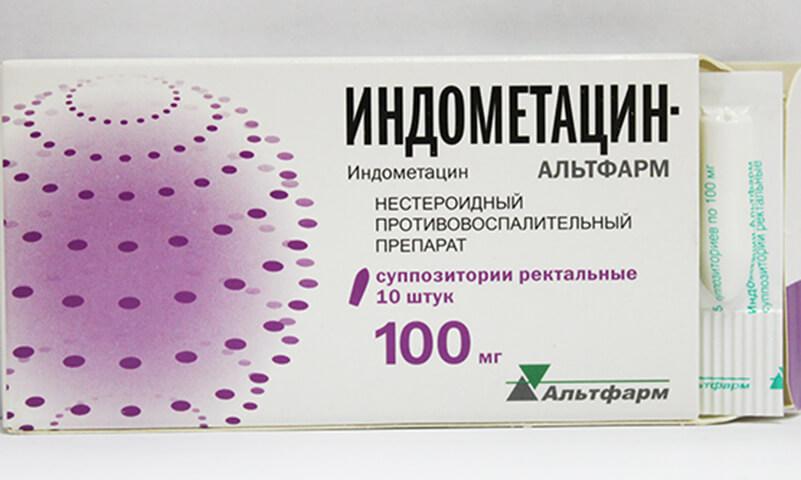 Индометацин суппозитории ректальные