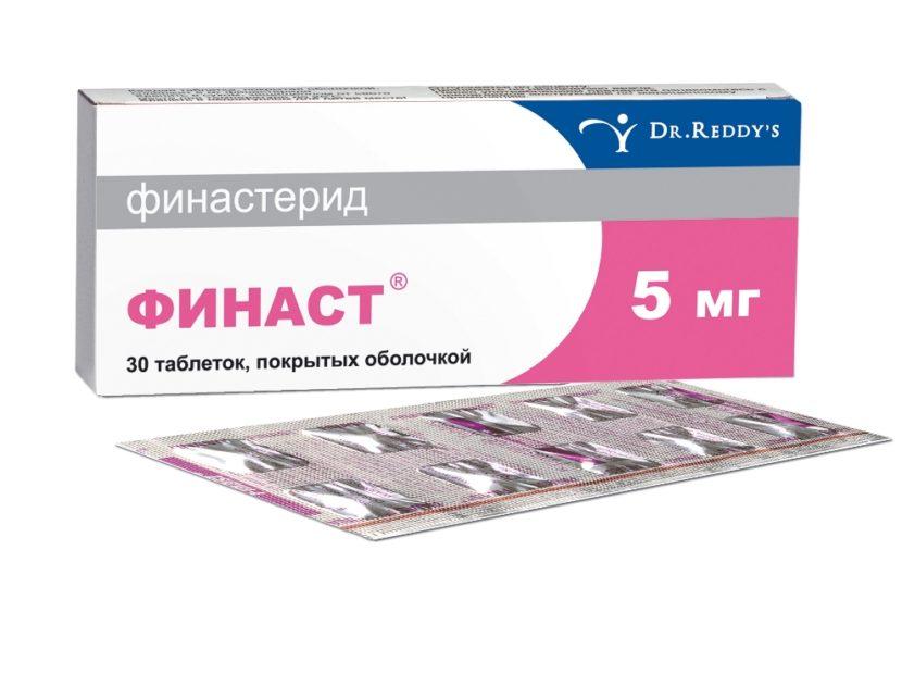 Инструкция по применению Финастерид при аденоме