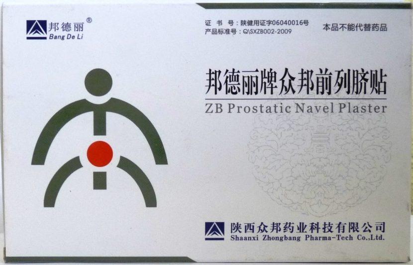Китайский урологический пластырь от простатита ZB Prostatic Navel Plaster