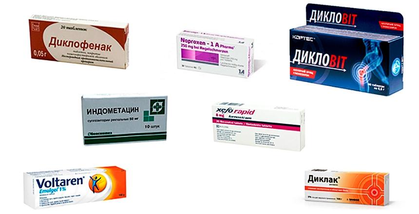 обезболивающее при обострении простатита