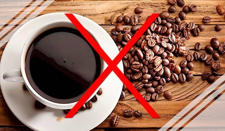 Кофе и простата
