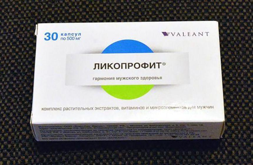 Капсулы Ликопрофит