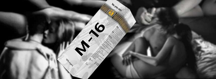 М-16 спрей для мужчин