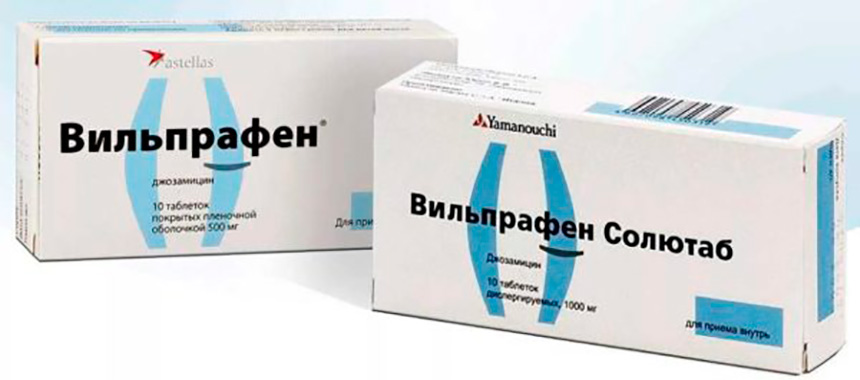 вильпрафен при лечении хронического хламидиоза