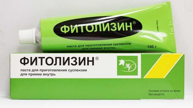 Чаще всего медикамент используется при обострениях инфекционных заболеваний мочевыделительной системы и для уменьшения воспаления