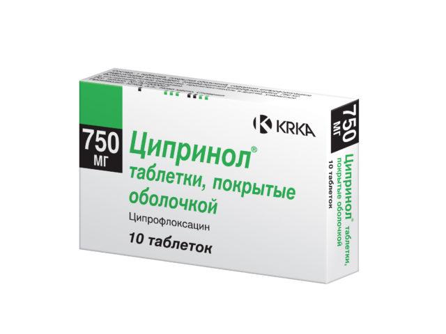 Основной действующий компонент таблеток Ципринол ципрофлоксацин оказывает бактерицидный эффект