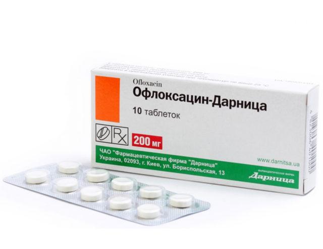 Препарат активно действует против значительного количества микроорганизмов