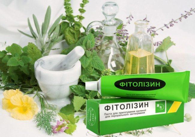 При лечении при помощи этого препарата в организме происходит уменьшение воспалительных процессов