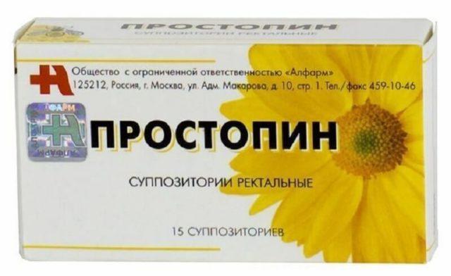 Лекарство разработано специально для лечения воспаления предстательной железы