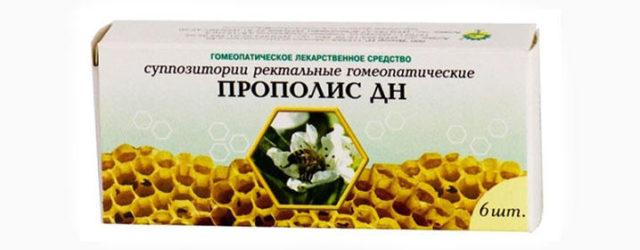 Благодаря противовирусным и противомикробным свойствам свечи применяют при множестве болезней