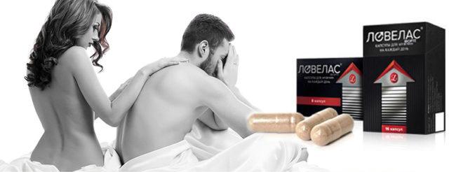 Полноценная сексуальная жизнь очень важна для каждого мужчины, и когда возникают любые нарушения сексуальных функций, это приводит только к развитию комплексов и переживаниям