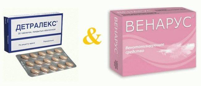 Комплекс, отличающийся тщательно подобранным составом, характеризуется быстрой абсорбцией: компоненты вещества производят лечебный эффект спустя незначительное время после употребления лекарства