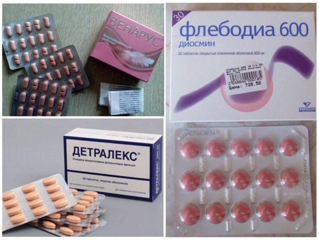 Детралекс нельзя использовать мужчинам, у которых есть повышенная чувствительность к компонентам, входящим в состав таблеток