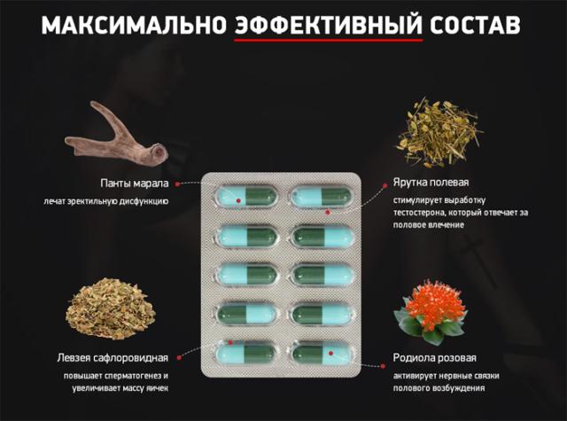 Уникальный препарат содержит вещества растительного и животного происхождения